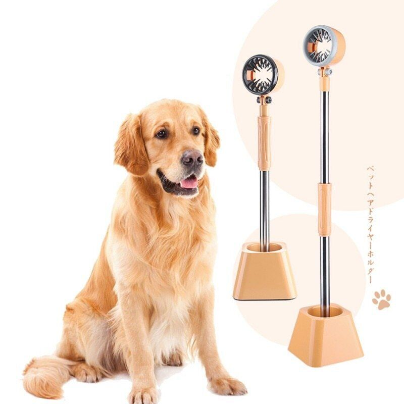 Stainless Steel Pet Hair Dryer Holder Dog Cat Grooming Grooming Grooming Dryer Floor Mount Stand bb09a1