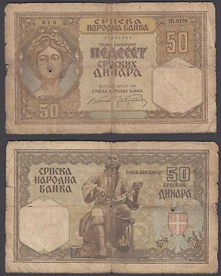 WWII VG-F CONDITION 4RW 26 SET SERBIA LOT 5x 50 DINARA 1941   P 26