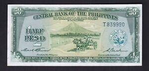 Philippines-1949-ENGLISH-series-HALF-PESO-50-centavos-Garcia-Cuaderno
