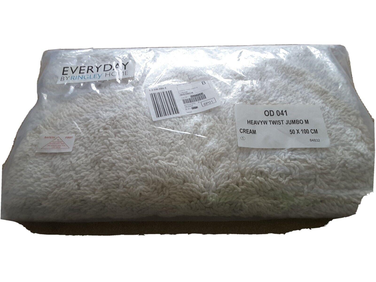 Bath mat heavy twist jumbo 50 x 100 cm