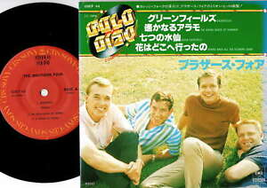 """The Brothers Four - Greenfields / The Green Leaves Of Summer   7"""" Japan 08EP 44"""