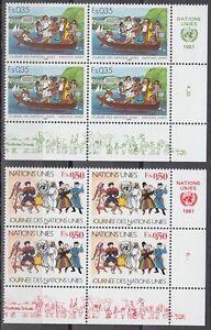 UNO-Genf-1987-Mi-158-59-Palais-des-Nations-Taenzer-Dancers-Boot-Boat-sr2153