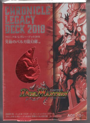 Duel Masters Chronicle Legacy Deck 2018: Balga DMBD-05 40 Cards Japanese