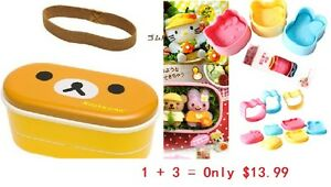 San-X-Rilakkuma-Cute-Lunch-Box-Bento-with-Free-Chopsticks-3pcs-kawaii-Rice-Molds