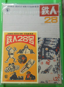 1989-TETSUJIN-28-Stationary-Set-9-Sheets-3-Envelopes-Stickers-amp-Poster-Set-2