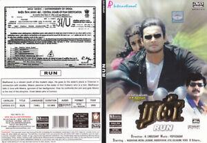 bahubali 2 tamil full movie english subtitle