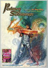 《 风云 》Pedang Setiawan - 漫画 第 1 回 马来西亚 巫文版 復刻 ( Malaysia Ver. in Malay Language )