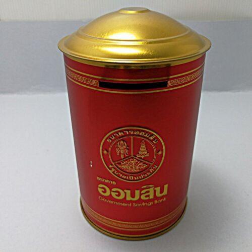 Golden Red China Dragon bowl saving Piggy Bank collect Coin cumulative lucky