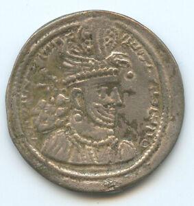 Sassanides-Hormizd-II-303-309-Drachme