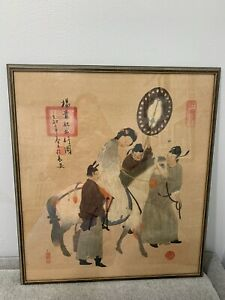 Chinese-Signed-Watercolor-or-Print-of-Woman-Riding-Horse-amp-3-Men