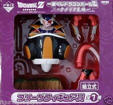 Dragon Ball Super DBZ Freeza Frieza Ichiban Kuji Banpresto figure figurine Japan