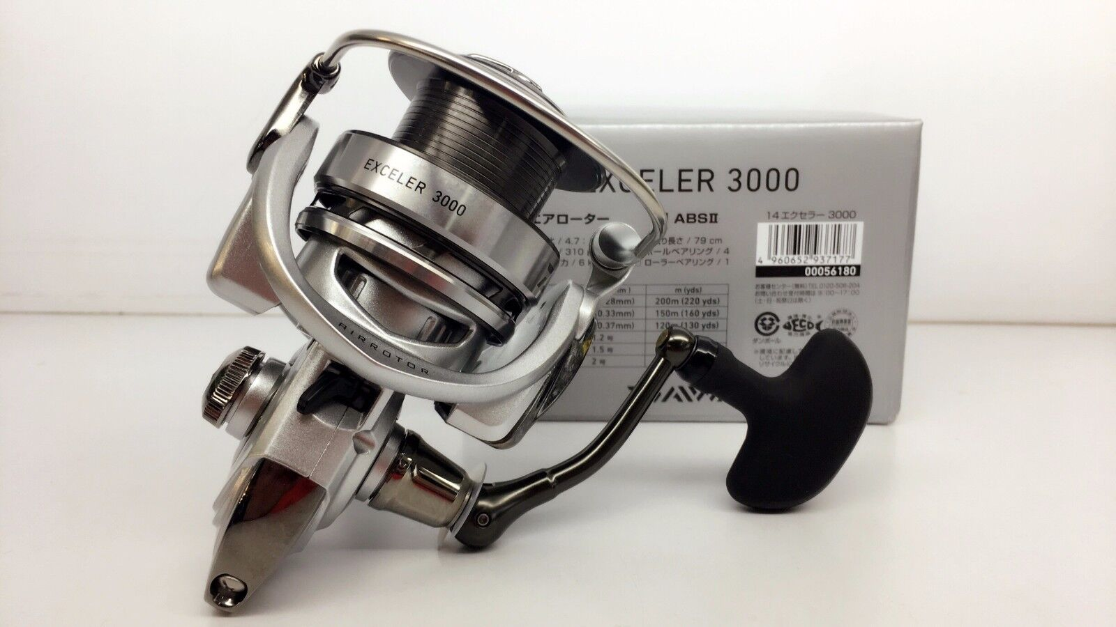 DAIWA Exceler 3000 Spinning Reel 3000 Fedex Priority shipping 2days to Usa