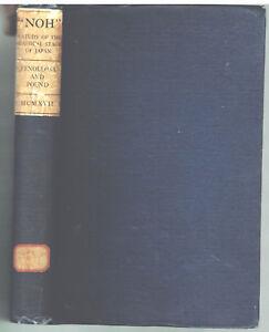 039-Noh-039-or-Accomplishment-by-Ernest-Fenollosa-amp-Ezra-Pound-1917-1st-Ed-Book