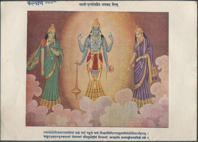 Laxmi & Bhagwan Vishnu 7''x10'' 1950s Hindu print ex Kalyan - India