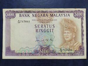 RM100-3rd-Series-A-19-717661-GVF