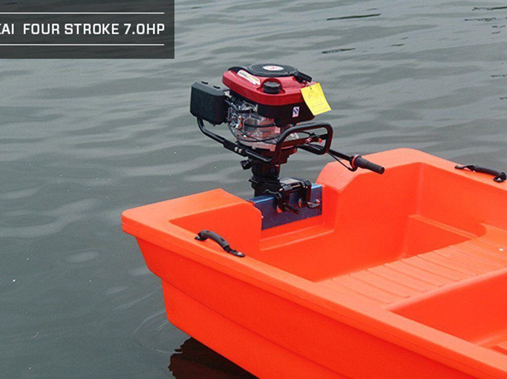 Stiefel Motor Außenbordmotor 7HP Luftkühlsystem FischerStiefel 4-Takt 173cc 50cm 7HP Außenbordmotor Shaft 8ae6c5