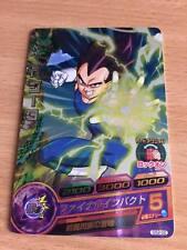 Carte Dragon Ball Z DBZ Dragon Ball Heroes Galaxy Mission Part SP #GS2-02 Promo