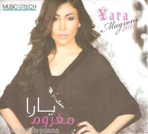 yara maghroum