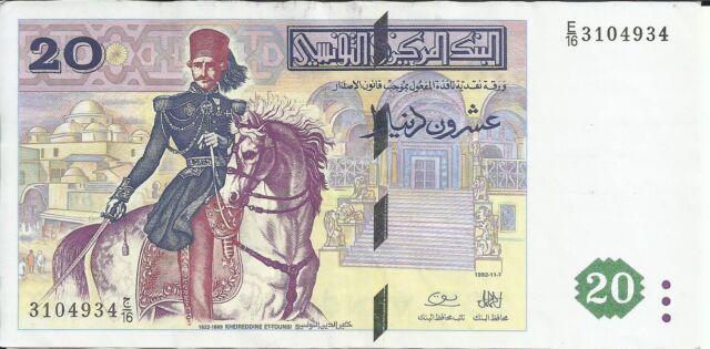 TUNISIA 20 DINAR 1992 P 88 UNC