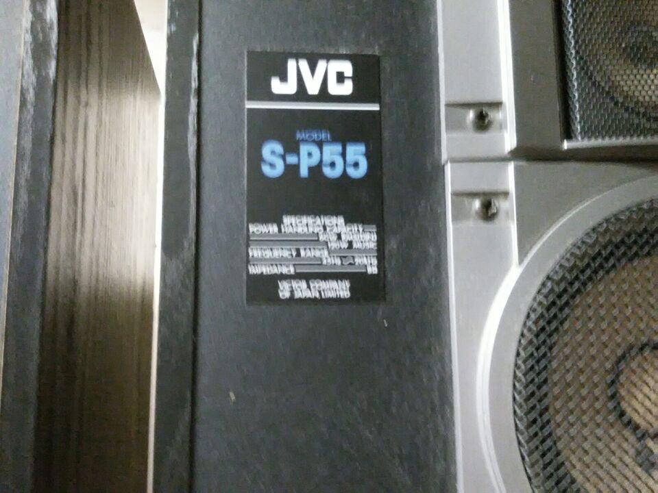 Højttaler, JVC, S p55