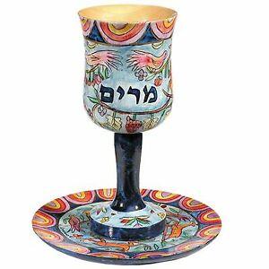 RANENO Yair Emanuel Kiddush Cup - Hand Painted Wood - Miriam's Cup