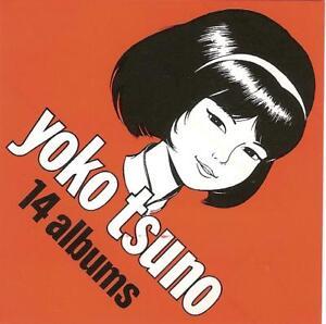 Leloup: Yoko Tsuno. Petit autocollant publicitaire.