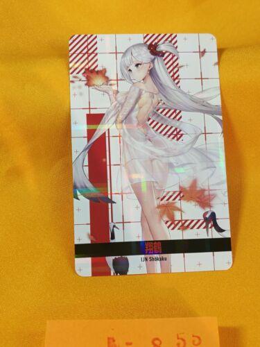 Azur Lane Atre  Akihabara card Japanese Game Shiny anime Manga IJN Shokaku 855