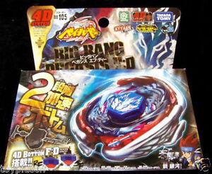 Japan Takara Tomy Beyblade Metal Fusion Bb105 4d Big Bang Pegasis