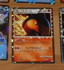 POKEMON JAPANESE RARE CARD HOLO CARTE 017/070 Typhlosion L1 1ED JAPAN NM