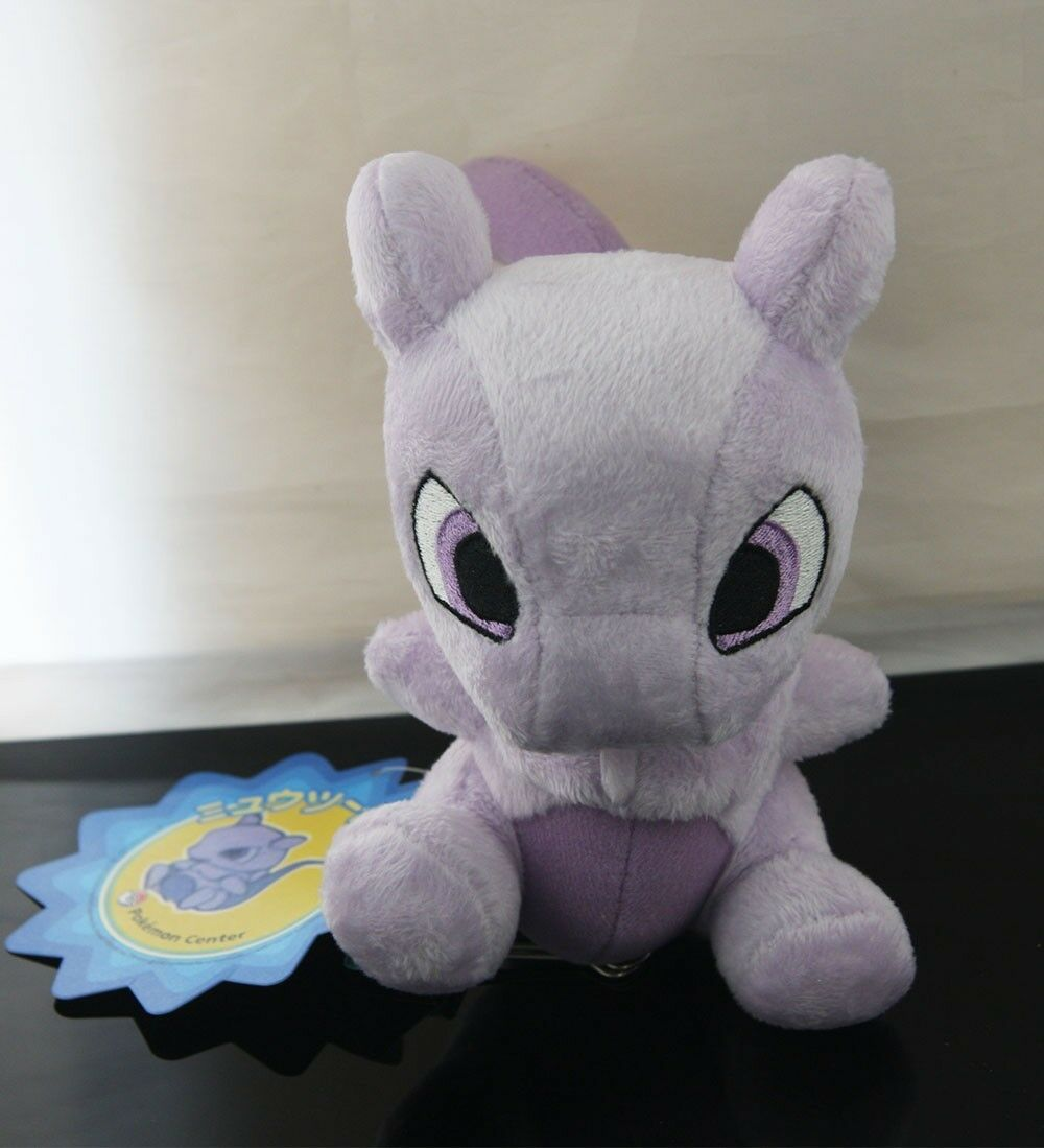 Plush Stuffed Animal Toys : Pokemon mewtwo plush doll stuffed animal soft toy quot us