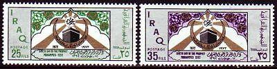 Briefmarken Irak Iraq 1972 ** Mi.732/33 Geburtstag Mohammed Birthday Moschee Mosque Kaaba Up-To-Date-Styling