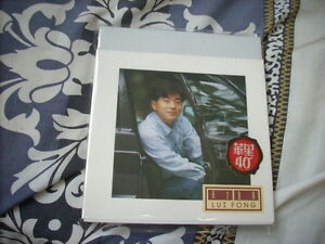 a941981-Sealed-CD-HK-Capital-Records-Lui-Fong-Reissue-CD-TV