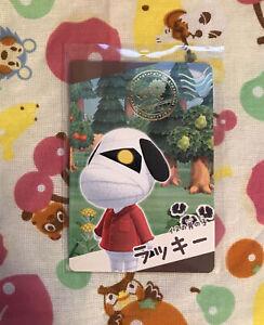 Rare Authentic Lucky Nintendo Animal Crossing New Horizons Gummy Card Japan