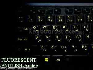 how to get arabic keyboard