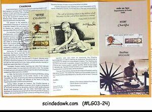 Details about INDIA - 2015 GANDHI'S CHARKHA / SPINNING WHEEL MIN/SHT -  BROCHURE - FDI