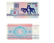 BELARUS 6 PIECE ANIMALS UNCIRCULATED BANKNOTE SET, 0.50 TO 100 ROUBLES