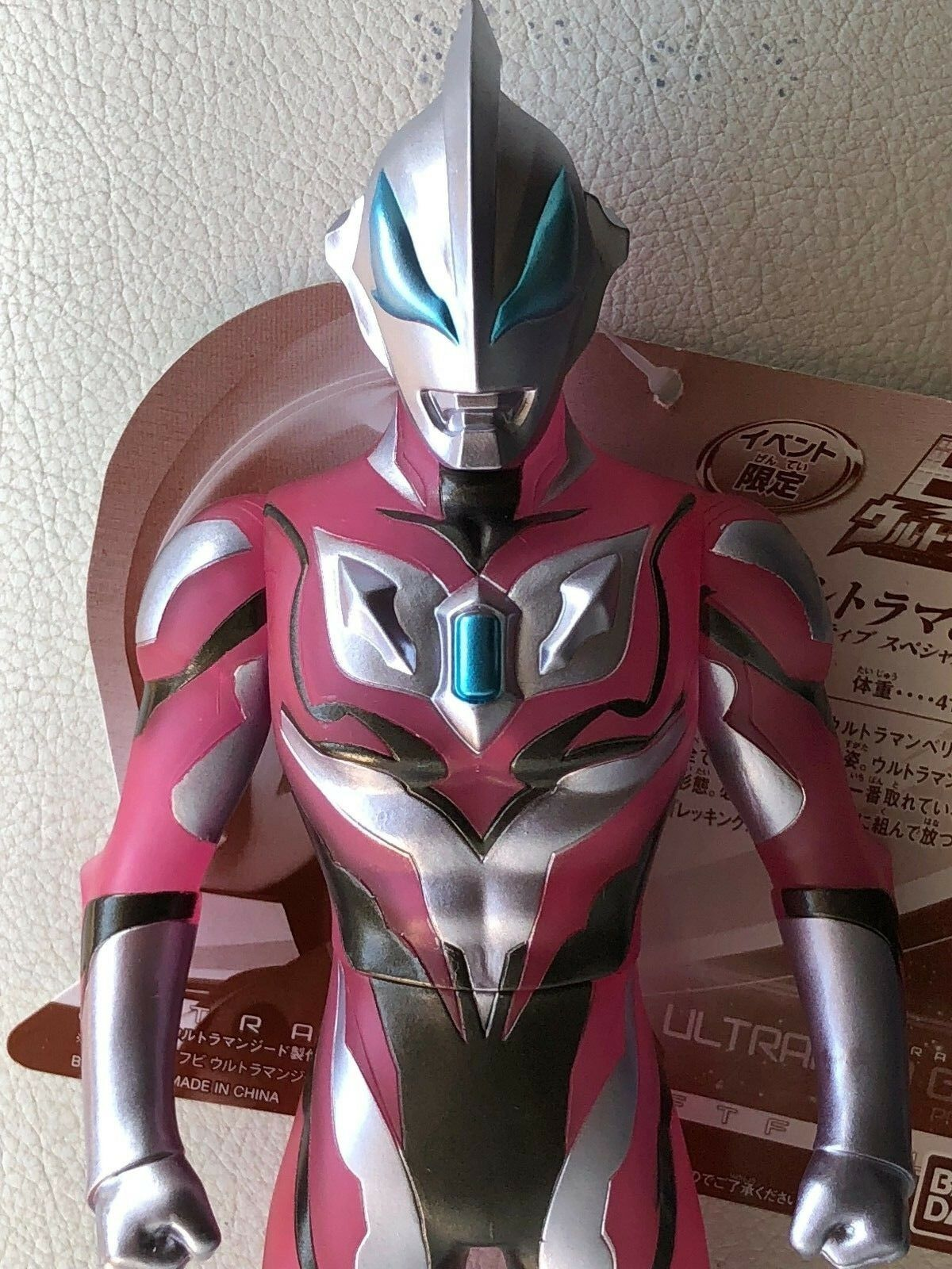 Japan Rare Ultra Big Sofvi Ultraman Geed Primitive Special Farbe ver. PVC Figure