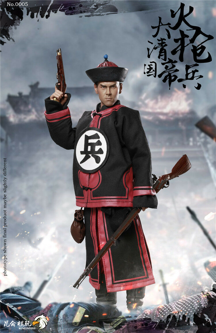 1/6 Scale Qing Dynasty Musketeer Eddie Peng Yuyan Soldier Action Figure NO.0005