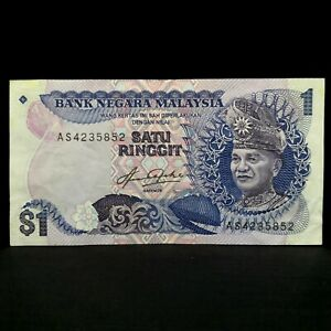 Malaysia RM1 1 Ringgit 5th Series banknote AS4235852