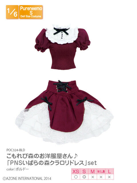 Azone Pure neemo Limited Classical Lolita Set dress bordeaux High Socks
