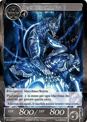 Foil screw Magic-Magic Screw FOW Force of Will tms-086 C ENG//ENG