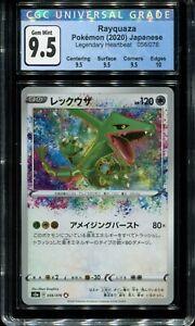 Pokemon Card Japanese Rayquaza Amazing Rare Legendary Heartbeat 056//076 MINT