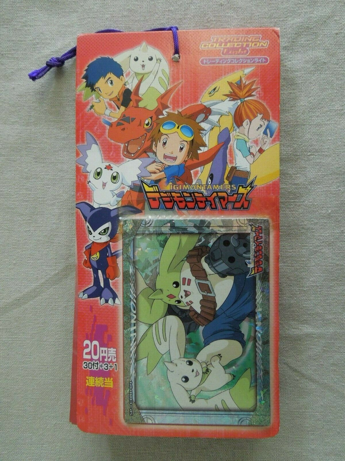 Rare  AMADA 2001 Digimon Tamers  Trading Bromide autod Lot Beai fatto in Japan  offerta speciale
