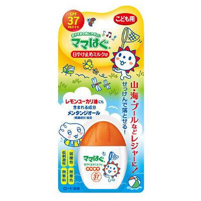Rohto Mama Hug Sunscreen Milk SPF37/PA+++ 28g (Mamahagu) Japan