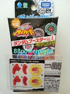 Takara Tomy Beyblade BB-60 Earth Virgo GB145BS US Seller