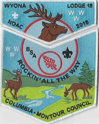Great Salt Lake Council 2018 NOAC OA Lodge 520 El-Ku-Ta Flap Set Dk Red Bdr