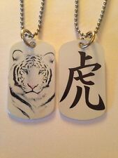 Chinese Year of Tiger Zodiac 2-Sided Dog Tag Necklace / Keychain  FREE SHIPPING!