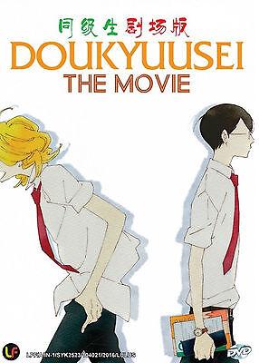 DVD Doukyuusei The Movie English Subtitle Japanese Anime With Free Shipping