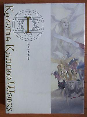 JAPAN Kazuma Kaneko Works #1 Shin Megami Tensei Art book OOP