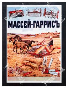 Historic-Massey-Harris-1900s-Russian-Advertising-Postcard